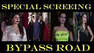 Special Screening Of Movie Bypass Road | News Remind