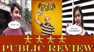 Bala Movie | public Preview | First Day Show | News Remind