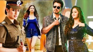 Dramebaaz // New South Indian Hindi Dubbed Action Movie // Hindi Dubbed Action Movei Full