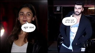 Alia Bhatt & Arjun Kapoor Spotted | Gym Workout |   News Remind