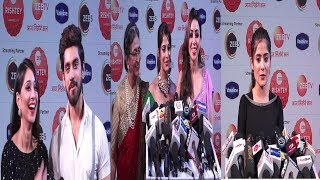 Red Catpet With Many Tv Celebs At Westin | Interview | News Remind