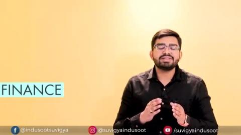 Astroindusoot-धनु राशि 2020 राशिफल | Dhanu Rashi 2020 Rashifal in Hindi | Saggitarius Horoscope 2020 | राशिफल 2020