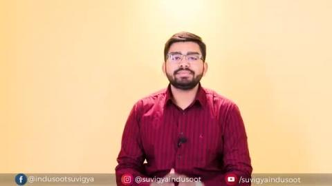 Astroindusoot-मीन राशि 2020 राशिफल | Meen Rashi 2020 Rashifal in Hindi | Pisces Horoscope 2020 | राशिफल 2020