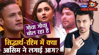 Bigg Boss 13 | Asim Riaz JUMPS Into Rashmi And Sidharth's Personal Fight | BB 13 Latest Video