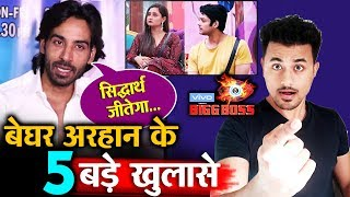 Bigg Boss 13 | Arhaan Khan Shocking Revelations After Eviction | BB 13 Latest Video