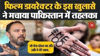 'डॉन का सीईओ ने मेरे साथ..' कहते कहते रो पड़े पाकिस्तानी फिल्म डायरेक्टर Jamshed Mehmood