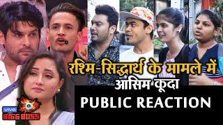 Bigg Boss 13 | Asim Riaz Jumps Into Rashmi-Sidharth Matter | PUBLIC REACTION | BB 13 Video