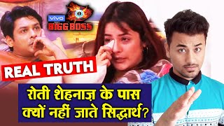 Bigg Boss 13 | Why Sidharth IGNORES Crying Shehnaz? | REAL TRUTH | BB 13 Latest Video