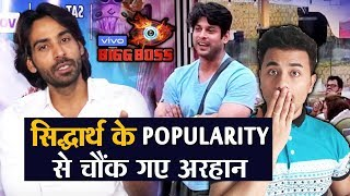 Bigg Boss 13 | After Eviction, Arhaan Khan SHOCKED Over Sidharth Shukla's Popularity | BB 13