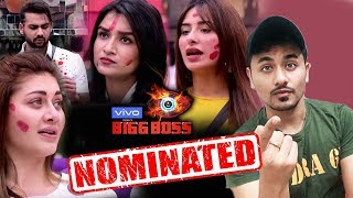 Bigg Boss 13 | These Contestants Are NOMINATED This Week | BB 13 Latest Update