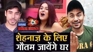 Bigg Boss 13 | Gautam Gulati Will Go In Bigg Boss For Shehnaz | BB 13 Latest Update