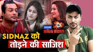 Bigg Boss 13 | Rashmi Team Trying To BREAK Sidnaz Bond | Sidharth - Shehnaz | Bb 13 Video