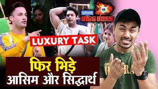 Bigg Boss 13 | Asim And Sidharth HUGE FIGHT In Luxury Task | BB 13 Video