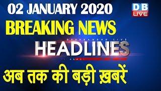 Top 10 News | Headlines, खबरें जो बनेंगी सुर्खियां | NPR news, india news, Jharkhand news |#DBLIVE
