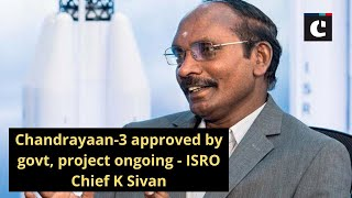 Chandrayaan-3 approved by govt, project ongoing - ISRO Chief K Sivan
