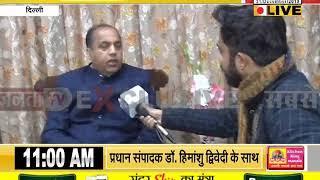 #DELHI : मंत्रिमंडल के विस्तार पर #CM_JAIRAM_THAKUR ने कही ये बात
