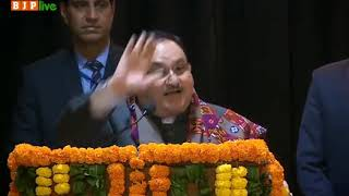 जो लोग CAA का विरोध कर रहे हैं, वो दलित विरोधी हैं: श्री जे पे नड्डा, नई दिल्ली