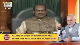 पिछले 6 महीने में, 17वीं लोकसभा के दोनों सत्र बहुत ही Productive रहे हैं। #MannKiBaat
