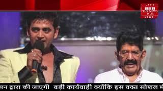 गोरखपुर सांसद रवि किशन के पिता का निधन, वाराणसी में होगा अंतिम संस्कार