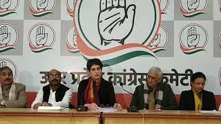 Smt. Priyanka Gandhi Vadra addresses media in Lucknow, Uttar Pradesh