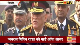राजनीतिक बयानबाजी से बचे सेना, #CDS बिपिन रावत बोले- हम दूर ही रहते हैं