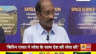 2020 में #ISRO लॉन्च करेगा चंद्रयान-3 मिशन, प्रोजेक्ट को मिली मंजूरी: के सिवन