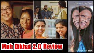Muh Dikhai 2.0 Review
