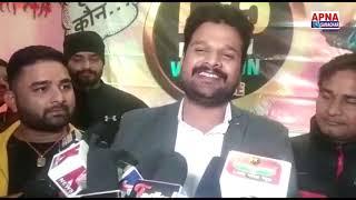 हेलो कौन 125 Milian Celebration Ritesh Pandey - Apna Samachr