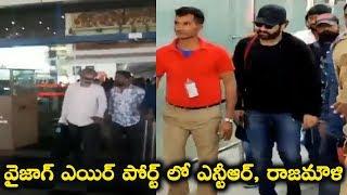వైజాగ్ ఎయిర్ పోర్ట్ లో ఎన్టీఆర్, రాజమౌళి | RRR Movie | Ram Charan