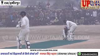 राठ के ब्रम्हानंद क्रिकेट टूर्नामेंट में झांसी ने गोरखपुर को फाइनल हराया