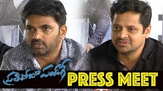 Prathi Roju Pandage Movie Press Meet | Sai Dharam Tej | Maruthi | Raashi Khanna