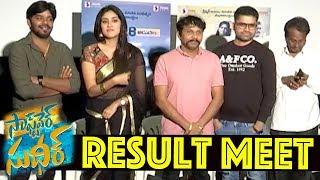 Software Sudheer Movie Success Meet | Sudigali Sudheer | Dhanya Balakrishna