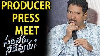 Producer Anil Sunkara Press Meet About Sarileru Neekevvaru Movie | Mahesh Babu | Rashmika