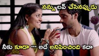 నీకు కూడా *** అదే అనిపించింది కదా | Latest Telugu Movie Scenes | Chakkiligintha Movie