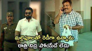 మల్లెపూలతో రెడీగా ఉన్నాను | 2020 Telugu Movie Scenes | Chennai lo Ragala 24 Gantalu Movie