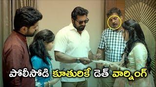 పోలీసోడి కూతురికే డెత్ వార్నింగ్ | 2020 Telugu Movie Scenes | Chennai lo Ragala 24 Gantalu Movie