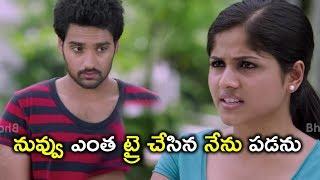 నువ్వు ఎంత ట్రై చేసిన నేను పడను | Latest Telugu Movie Scenes | Chakkiligintha Movie