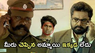 మీరు చెప్పిన అమ్మాయి ఇక్కడ లేదు | 2020 Telugu Movie Scenes | Chennai lo Ragala 24 Gantalu Movie