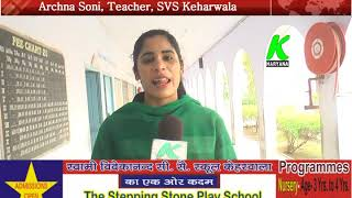 S.V.S Keharwala Students giving Well Wishes on New Year l k haryana l