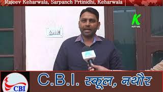 Rajeev Keharwala Giving Best Wishes on New Year 2020 l k haryana l