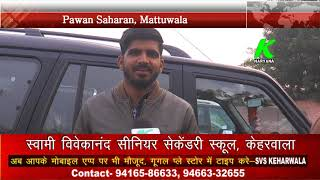Pawan Saharan Mattuwala Giving well wishes on New Year 2020 l k haryana l