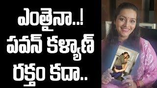 Renu Desai Shocking Reply to Pawan Kalyan Fan | Akira | Adya | Top Telugu TV