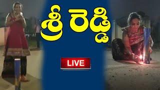 Sri Reddy Live | Actress Sri Reddy New Year 2020 Celebrations | Tollywood News