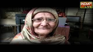 INDIA91 LIVE  पर सुनिए एक मां का दर्द  अपनी बहु से प्रताड़ित
