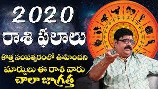 Astrologer Venu Swamy Rasi Phalalu in New Year 2020 | BS Talk Show | Full Interview | Top Telugu TV
