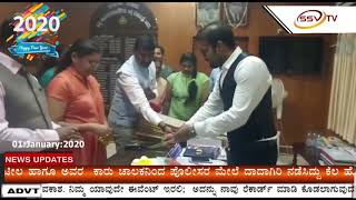 ಬೀದರ ನಗರದ ಪೋಲಿಸ್ DYSP  ಬಸವೇಶ್ವರ ಹೀರಾ.ಅವರ ಸಮ್ಮಖದಲ್ಲಿ ಇಂದು  ಜಿಲ್ಲಾ ಪಂಚಾಯತ ಕಚೇರಿಯಲ್ಲಿ