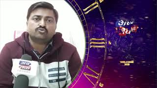 Welcome 2020 || Ghansyam Patel || ABTAK MEDIA