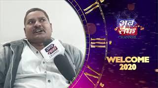 Welcome 2020 || C.d Bhagora || ABTAK MEDIA