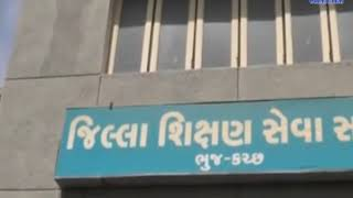 Kutch - Due to cold, school time is extended in Kutch| ABTAK MEDIA