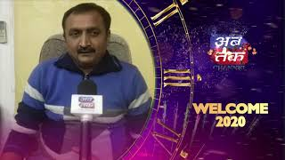 Welcome 2020 ||Mheshbhai Patel || ABTAK MEDIA